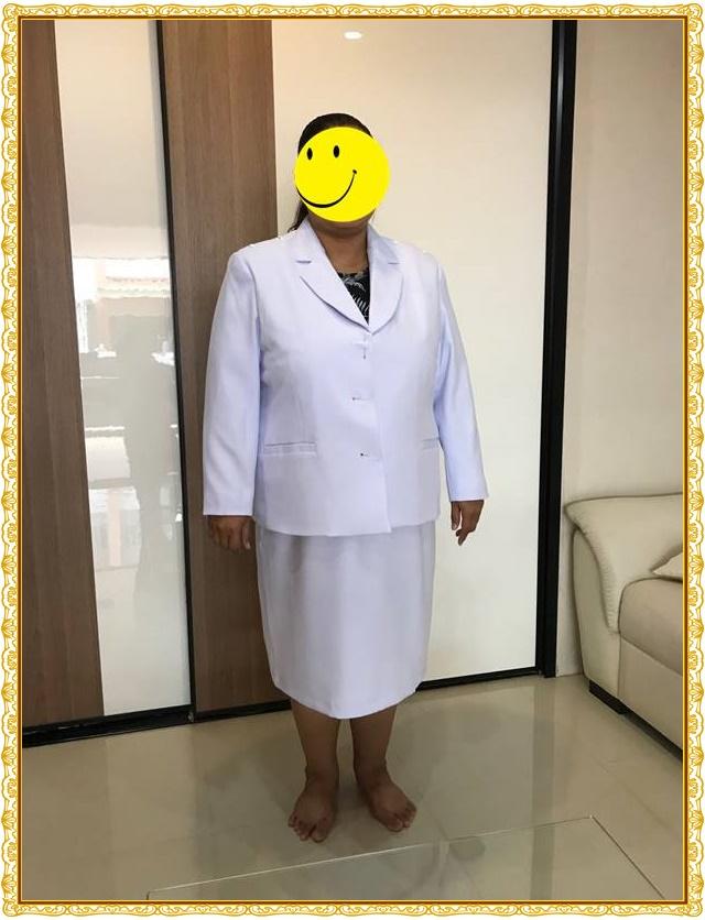 ชุดปกติขาวไซส์ใหญ่สำหรับคนอ้วน