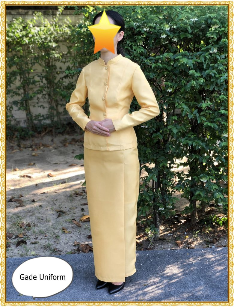 ชุดไทยจิตรลดา สีเหลืองอ่อน สีครีม-1