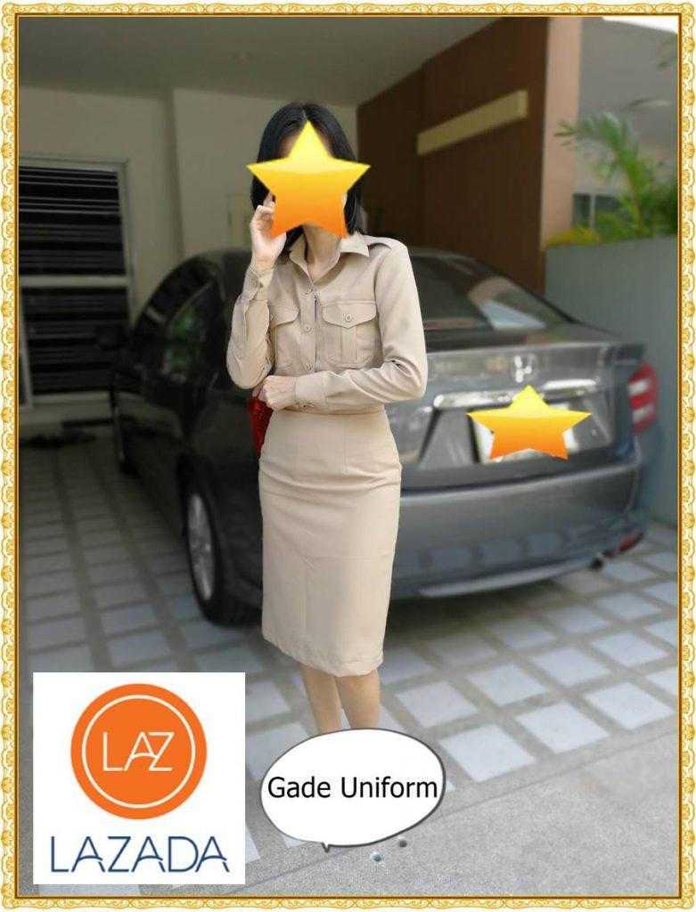Lazada ชุดข้าราชการสีกากี แขนยาว