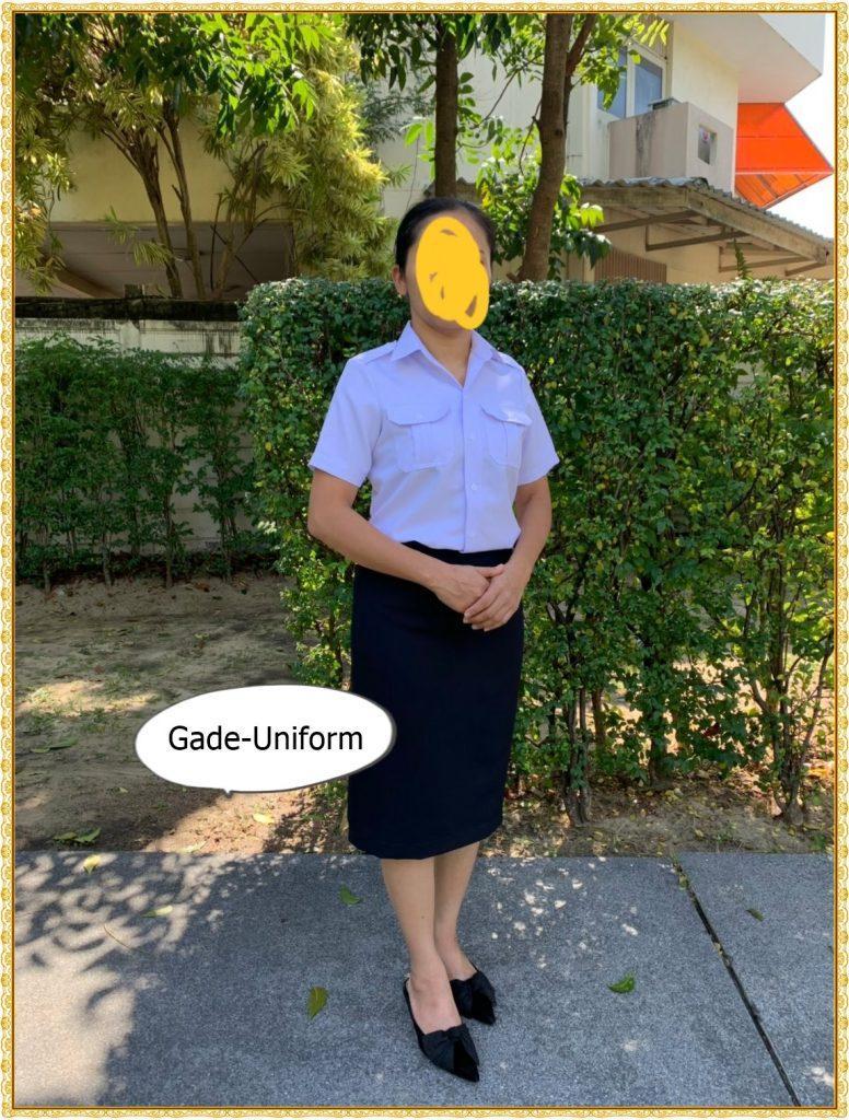 ชุดพนักงานราชการเสื้อขาว-กระโปรงสีกรมท่า-1