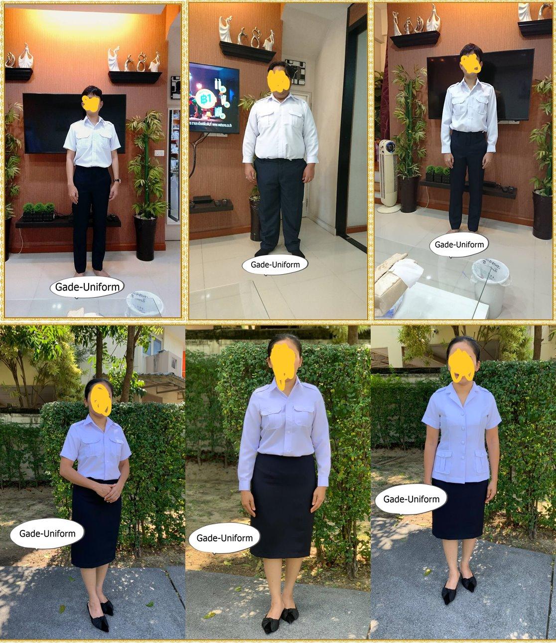 ชุดพนักงานราชการเสื้อขาว-กางเกง-กระโปรงสีกรมท่า